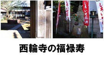 1スライド2.jpg