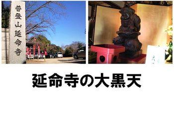1スライド3.jpg