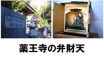 1スライド4.jpg