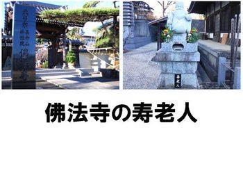 1スライド6.jpg