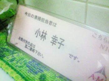 NEC_0046.jpg